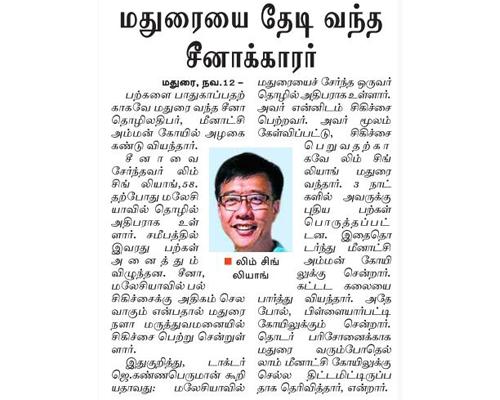 news_limchimleong